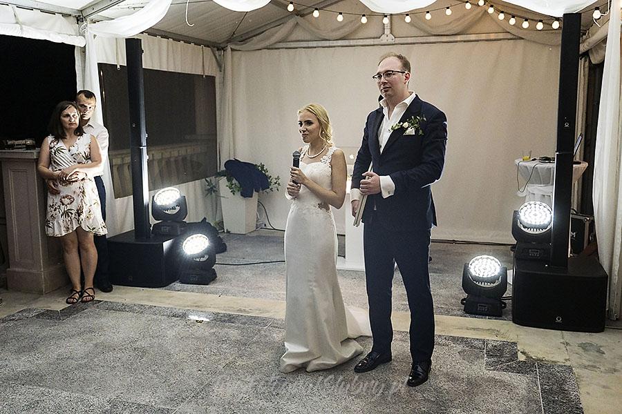 wesele w palacu smoszewo WF 1799